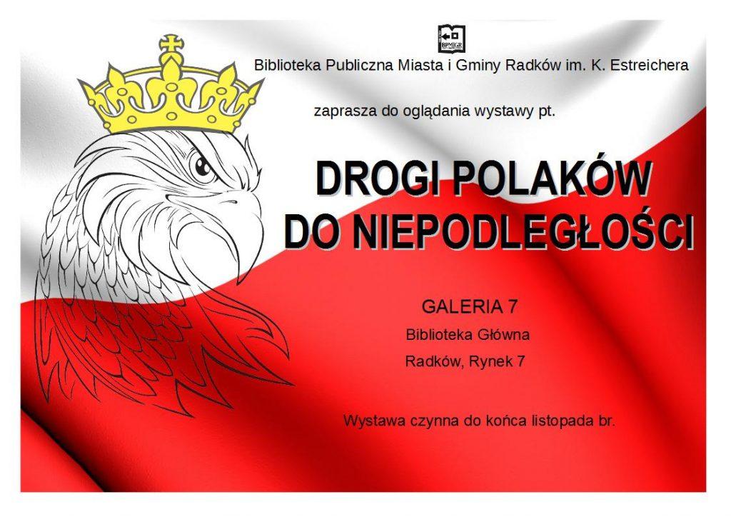 plakat_swieto_niepodleglosci_wystawa2016